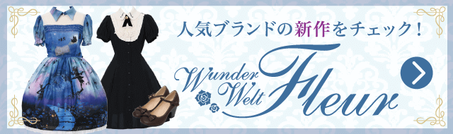 WunderWelt Fleur