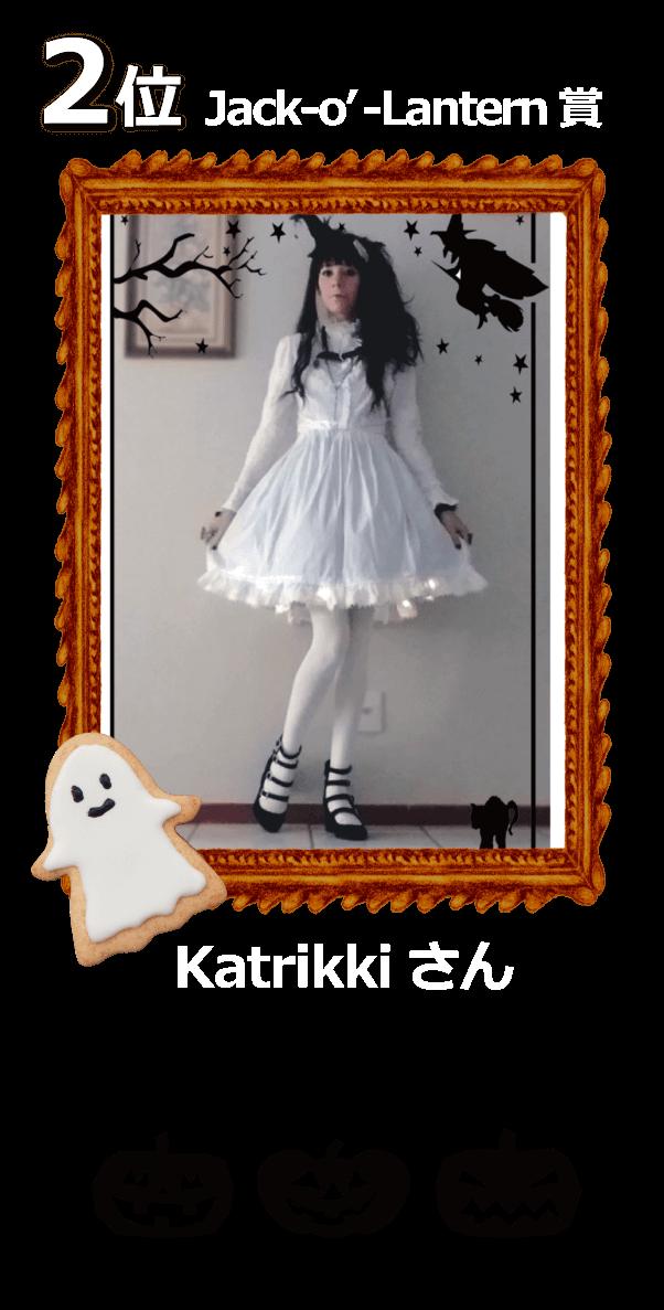 Halloween kekka 02 ja