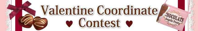Contest footer