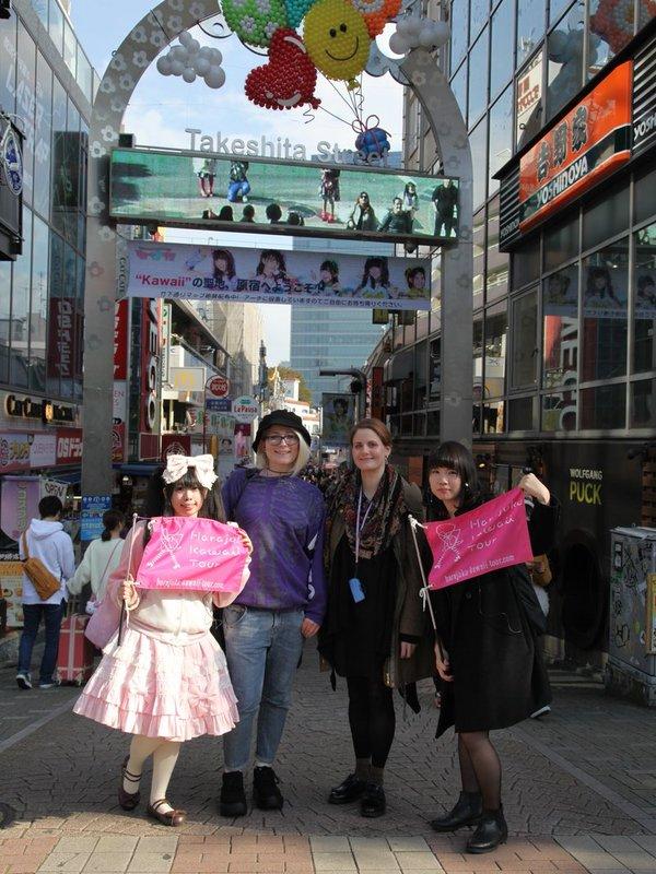 Welcome to Harajuku٩(๑òωó๑...