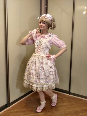 Summer coord in winter)