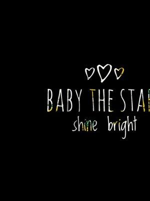 233号の「BABY THE STARS SHINE BRIGHT」をテーマにしたファッションです。(2018/03/18)