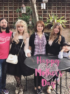 My family & bae 💕💘 Mothers...