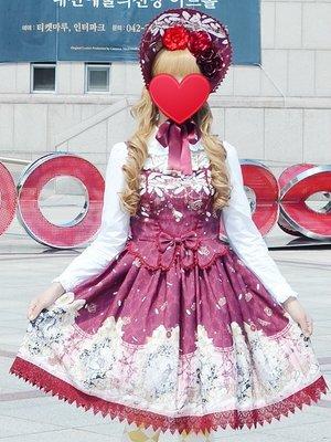 Marchen die Prinzessin: Th...
