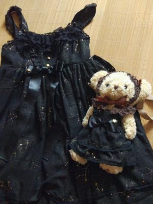 布子のファッションです。(2017/06/11)