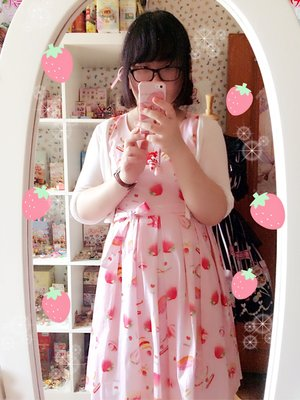 夢うさぎ・MUKIのファッションです。(2016/07/28)